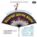 Rodgers & Hammerstein - Flower Drum Song (OST)