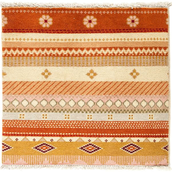 Badenkuyu Wool Area Rug (2'1 x 2'1) 26514661