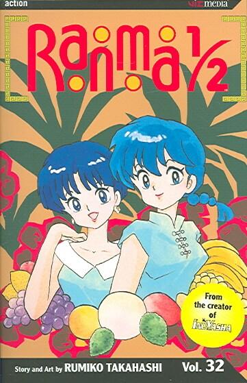 Ranma 1/2 32: Battle of the Boobies?! (Paperback)