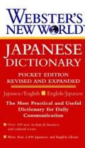 Webster's New World Japanese Dictionary: Japanese/English - English/Japanese (Paperback)