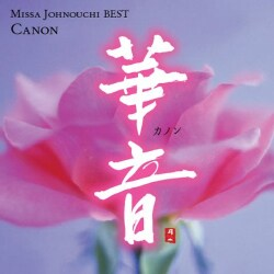 Missa Johnouchi - Canon: Missa Johnouchi Best