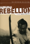 Samurai Rebellion (DVD)