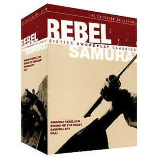 Rebel Samurai: Sixties Swordplay Classics Box Set - Criterion Collection (DVD)