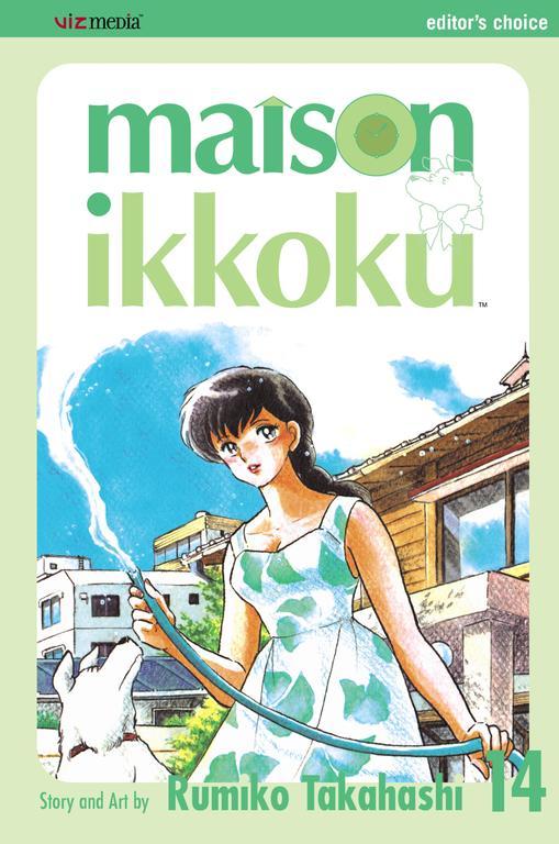 Maison Ikkoku 14 (Paperback)