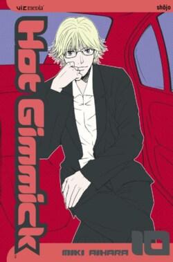 Hot Gimmick 10 (Paperback)