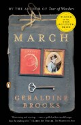 March (Paperback)