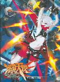 Burst Angel: Vol. 4: Hired Gun (DVD)