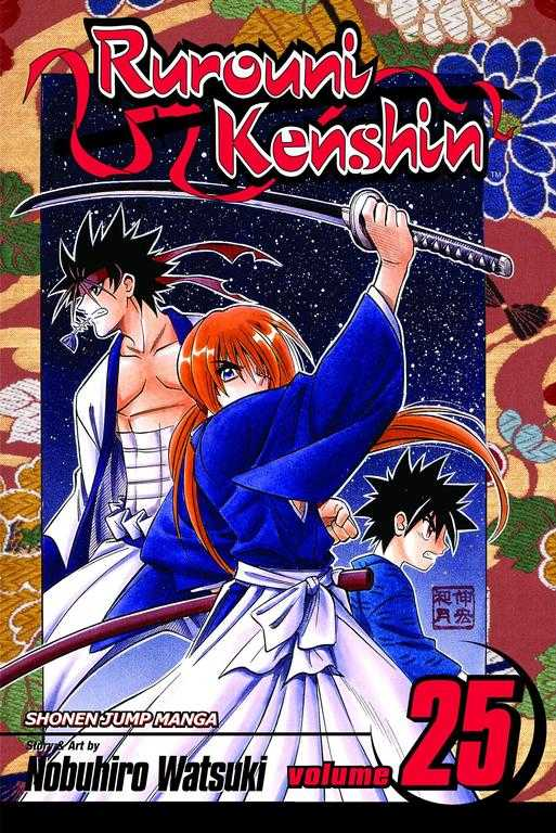 Rurouni Kenshin 25: The Truth (Paperback)