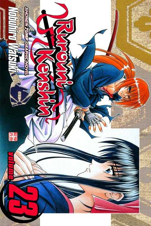 Rurouni Kenshin 23: Sin, Judgment, Acceptance (Paperback)