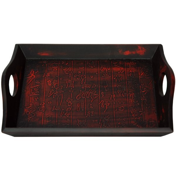 Wooden Black Calligraphy Tray (China)