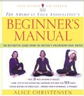 The American Yoga Association's Beginner's Manual (Paperback)