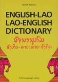 English-Lao, Lao-English Dictionary (Paperback)