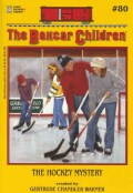 The Hockey Mystery (Paperback)