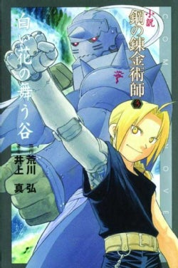 Fullmetal Alchemist: The Valley of White Petals (Paperback)