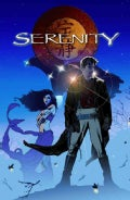 Serenity (Paperback)