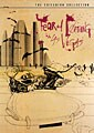 Fear and Loathing in Las Vegas (DVD)