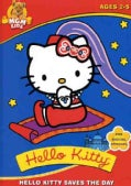 Hello Kitty Saves The Day (DVD)