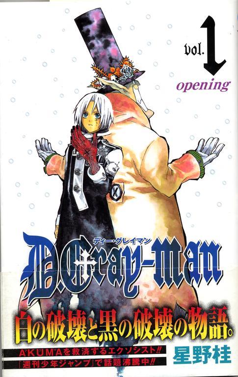 D.Gray-Man 1 (Paperback)
