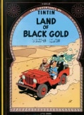 Land of Black Gold (Paperback)