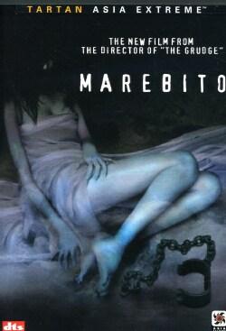 Marebito (DVD)