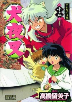 Inuyasha Ani-Manga 15 (Paperback)