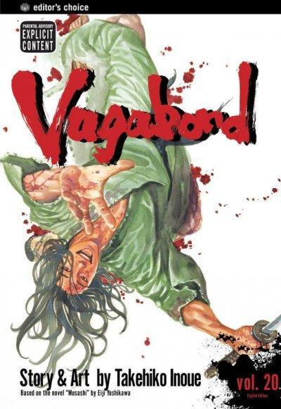 Vagabond 21 (Paperback)