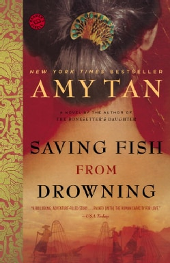 Saving Fish from Drowning (Paperback)