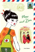 Now and Zen (Paperback)