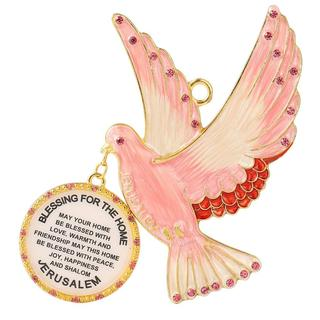 English Judaica Pink Dove Home Blessing Hanging Wall Ornament w/ Matashi Crystals