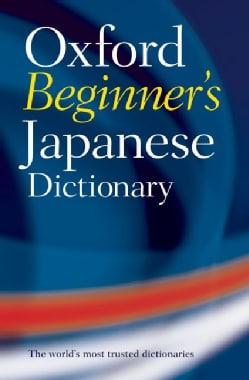 Oxford Beginner's Japanese Dictionary (Paperback)