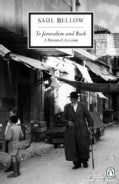 To Jerusalem and Back: A Personal Account (Paperback)