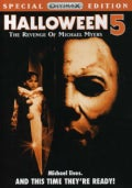 Halloween 5: Special Edition (DVD)