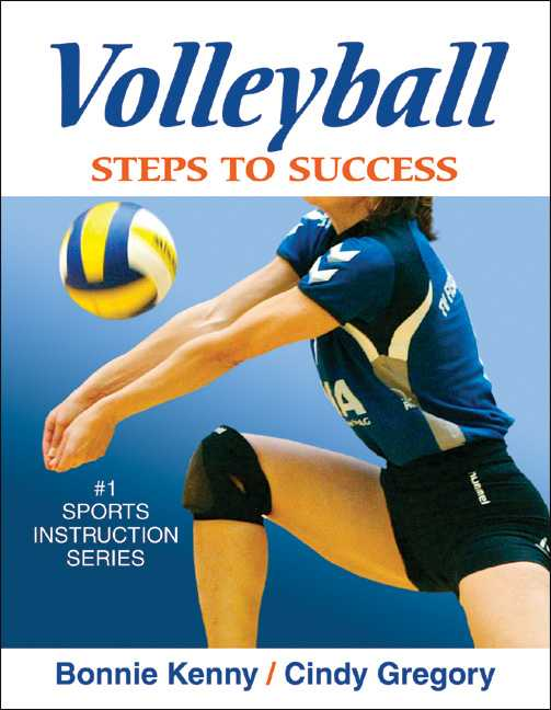 Volleyball Steps to Success: Steps to Success (Paperback)