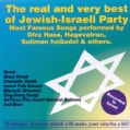 Various - The Real and Very Best of Jewish-Israeli Party