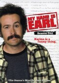 My Name Is Earl Season 1 (DVD)
