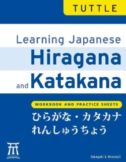Learning Japanese Hiragana and Katakana: Workbook And Practice Sheets (Paperback)