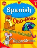 Brighter Child Spanish, Grade 1 (Paperback)