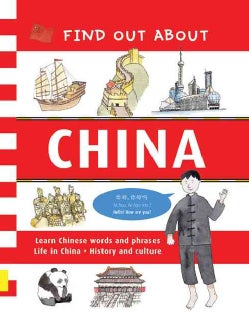 Find Out About China (Spiral bound)