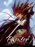 Painter: The World's Finest Painter Art (Paperback)