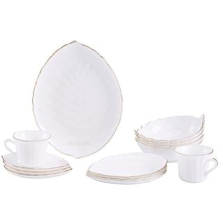 Matashi MTD13207G Vine Collection Opal 20-Piece Glassware Dinnerware Set - Service for 4 (Choose Gold Rimmed or No Rim)