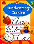 Brighter Child Handwriting: Cursive (Paperback)