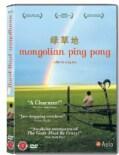 Mongolian Ping Pong (DVD)