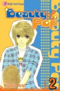 Beauty Pop 2 (Paperback)