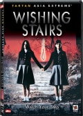 Wishing Stairs (DVD)