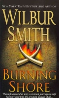 The Burning Shore (Paperback)