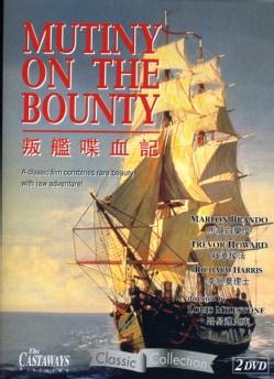 Charles Lederer/John Jr. McSweeney/Noel Purcell - Mutiny On The Bounty (Not Rated)