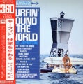 Bruce Johnston - Surfin Round the World