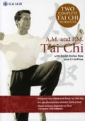 AM/PM Tai Chi (DVD)