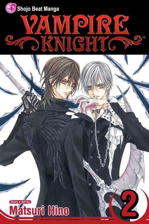 Vampire Knight 2 (Paperback)