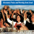 Various - Messianic Praise and Worship from Israel